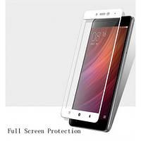 Закаленное защитное 3D стекло (на весь экран) для Xiaomi Redmi 4a (Белое)