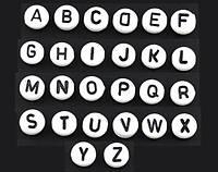 """Бусины Акриловые Буква """"Q"""",  Цвет: Белый, Размер: 6,5мм, Отверстие 1,5мм"""