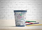 """Бумажные стаканчики c рисунком """"Антистресс"""", 250, фото 2"""