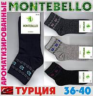 Ароматизированные женские носки  MONTEBELLO Турция бамбук 36-40 размер    НЖД-555