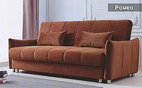 Прямой диван Ромео TM LIVS