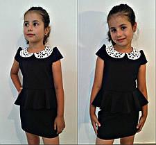 Платье с баской и перфорацией из кожи, фото 3