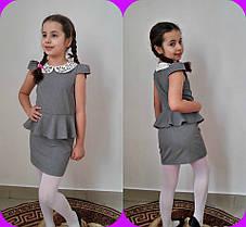Платье с баской и перфорацией из кожи, фото 2