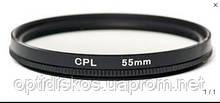 Світлофільтр PowerPlant 55mm CPL Filter