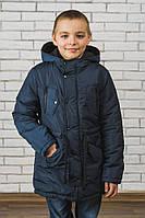 Парка зимняя для мальчика