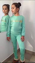 Стильный спортивный костюм с накатом, фото 2