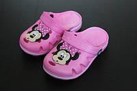 Кроксы для девочки розовые с Minnie Mouse