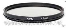 Світлофільтр PowerPlant 67mm CPL Filter