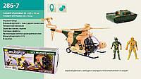 Игровой набор вертолет+танк, на батарейках, звук, свет, 286-7