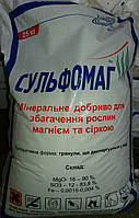 Сульфат магния удобрения, 25 кг