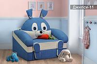 Детский диван Джипси 11 TM LIVS