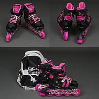 *Ролики детские Best Rollers размер M 35-38 (розовые) арт. 9031