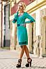 Donna-M Платье SV 0993