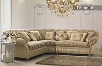 Модульный диван Теннеси TM LIVS