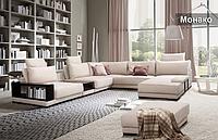 Модульный диван Монако TM LIVS