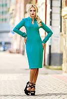 Donna-M Платье SV 1001, фото 1