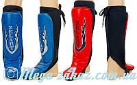Защита для голени и стопы муай тай/ММА/кикбоксинг 7024, 2 цвета: кожа, L/XL