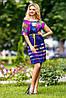 Donna-M Платье SV 0941