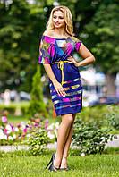 Donna-M Платье SV 0941, фото 1
