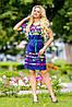 Donna-M Платье SV 0942