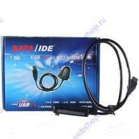 "Переходник USB2.0 - IDE/SATA 2,5"" 3,5"" w/AC Dellta Life"