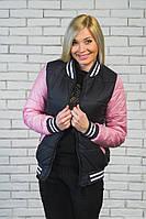 Куртка бомбер женская т.син+розовый, фото 1
