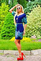 Donna-M Платье SV 0923, фото 1