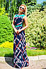 Donna-M Платье SV 0930