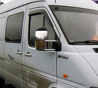 Накладки на зеркала ABC Sprinter 95-06