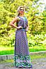 Donna-M Платье SV 0933
