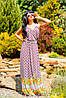 Donna-M Платье SV 0935