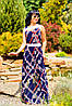Donna-M Платье SV 0931