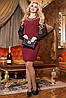 Donna-M Платье SV 1971