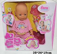 Пупс Baby Born  8001-3, интерактивный, 9 функций, 9 аксессуаров, розовая одежда, 42см