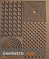 """Текстурный коврик Стиль Геометрия """"Geometric Style"""", силиконовый штамп с глубокой текстурой"""