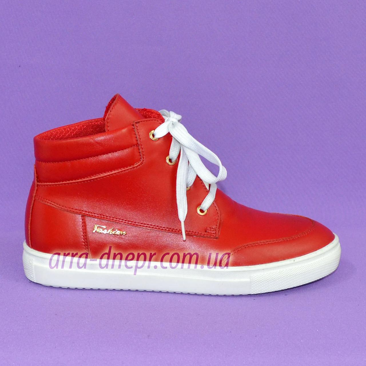 Полуботинки женские кожаные красные на шнуровке