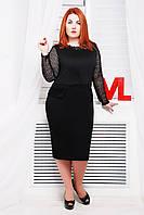 Красивое трикотажное платье Мишель черный сетка
