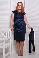 Нарядное трикотажное платье Жаклин