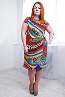 Платья больших размеров Доминика