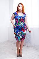 Летнее платье большого размера Венера