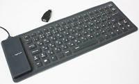Клавиатура Maxxtro AG05002, KBF-520-BK, USB, резиновая, черного цвета