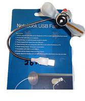 Вентилятор USB светящийся LED узор