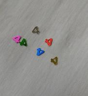 Цифра 4 размер 6 мм Цифры разного цвета  арабские