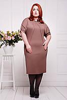 Женское платье больших размеров Валери кофе