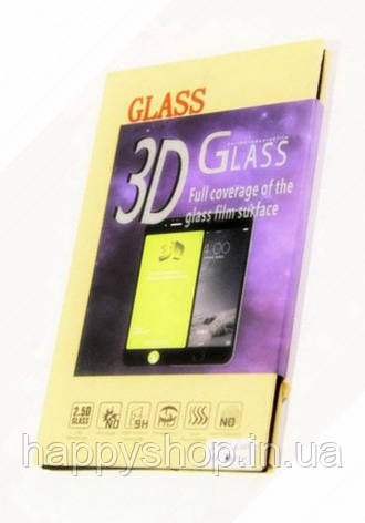 Защитное 3D стекло для iPhone 7 (Rose Gold), фото 2