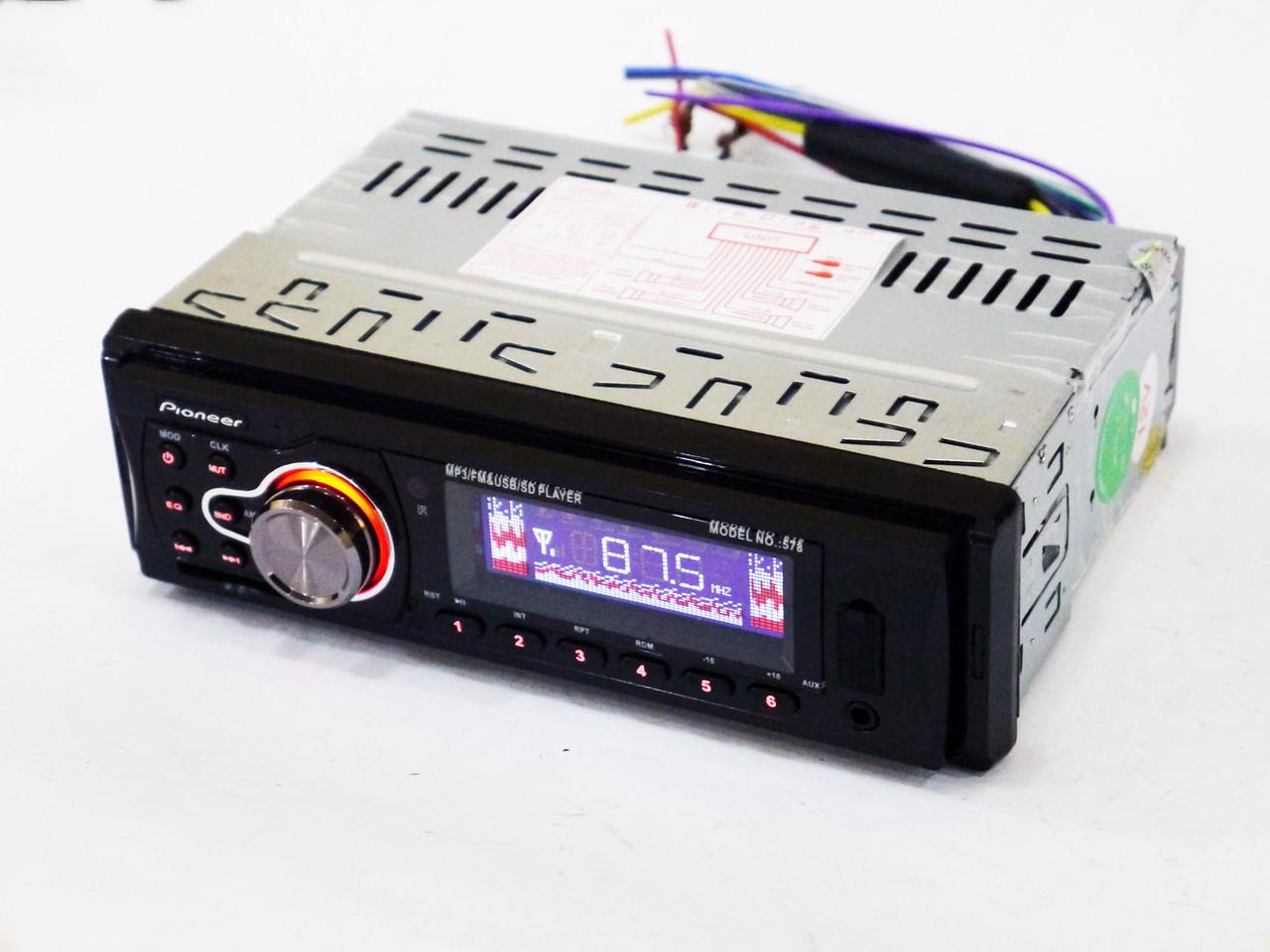Автомагнитола Pioneer 578 - MP3 Player+FM+USB+SD+AUX