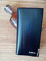 Мужской кошелек портмоне клатч Baellerry (реплика)