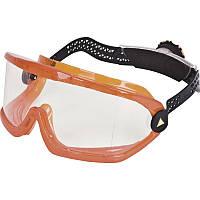 Защитные очки  SABA