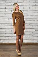 Женское замшевое платье коричневое