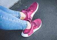 Кроссовки женские Adidas NMD XR1 purple